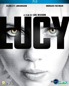 lucy-atmos-3